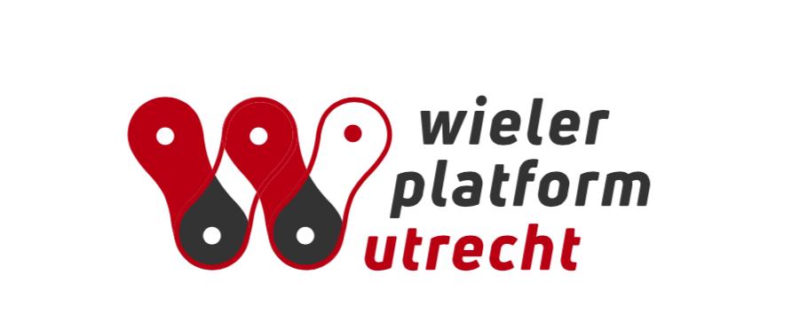 Logo WPU, Home